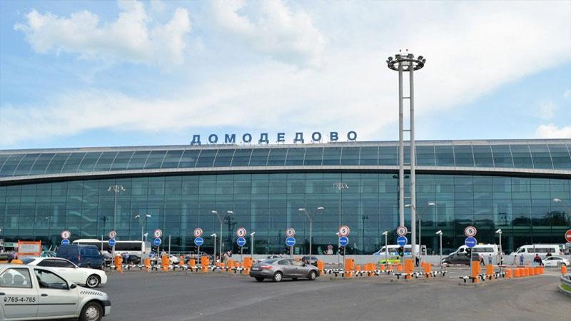 Вы можете доехать до Домодедово на автомобиле или такси