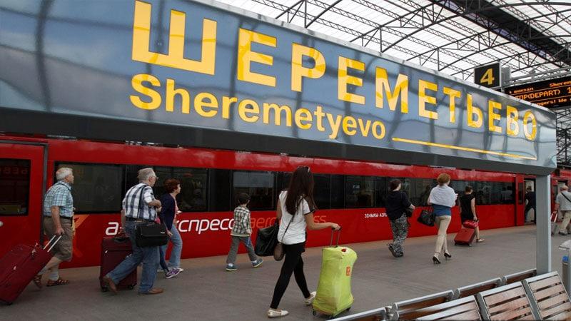 Как доехать до аэропорта Шереметьево на аэроэкспрессе