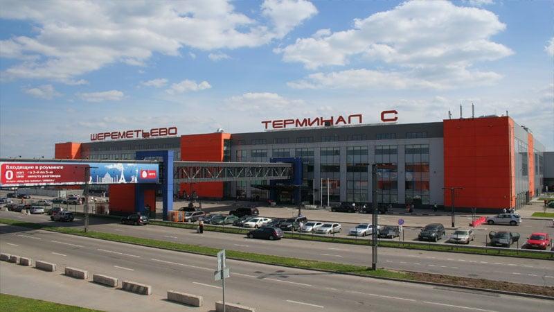 В Шереметьево из Москвы на такси - рядом есть хорошие стоянки