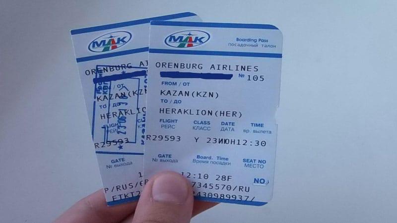 Онлайн-регистрация позволяет забронировать билет без оплаты