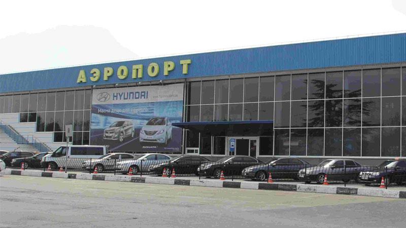 Названия аэропортов в Крыму: симферопольский аэропорт Ахмет-Хана Султана