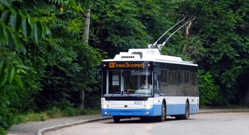 как добраться до Симферополя из аэропорта Симферополя
