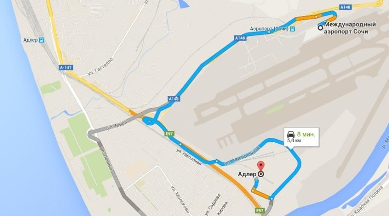 как добраться из Адлера до аэропорта Адлера