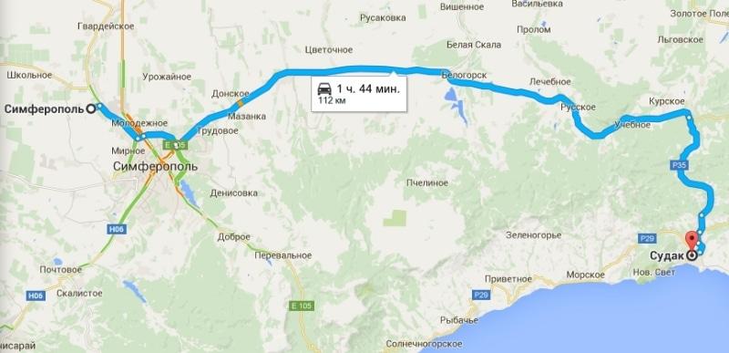 как добраться из аэропорта Симферополя до Судака