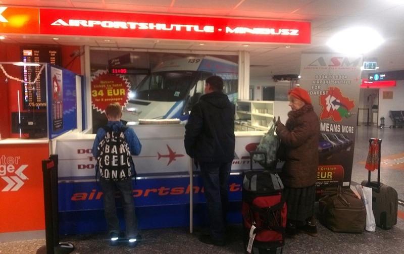 добраться из аэропорта Будапешта до Будапешта