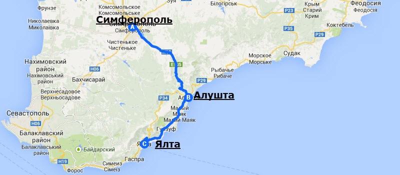как добраться до аэропорта Симферополя из Ялты