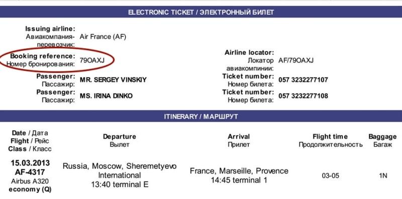 Авиабилеты москва киев прямой рейс цена