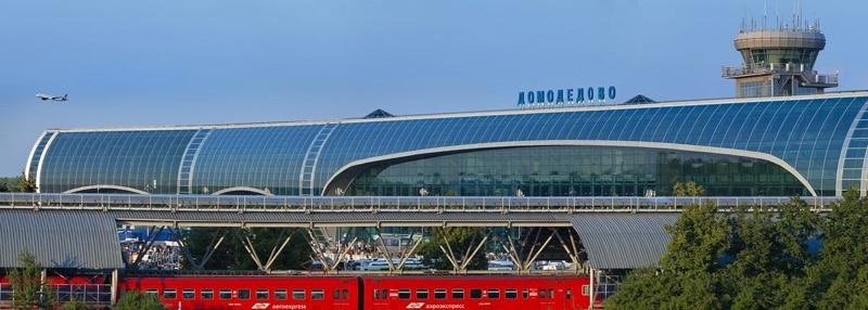 с Курского вокзала до Домодедово