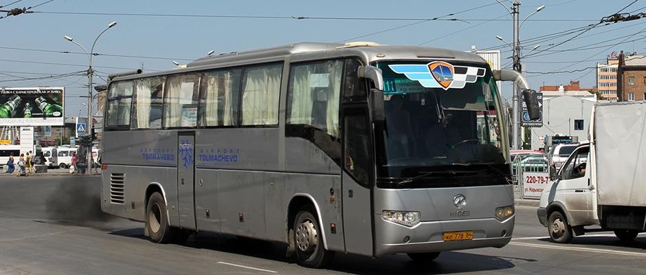 как доехать до аэропорта в Новосибирске от жд вокзала автобусом