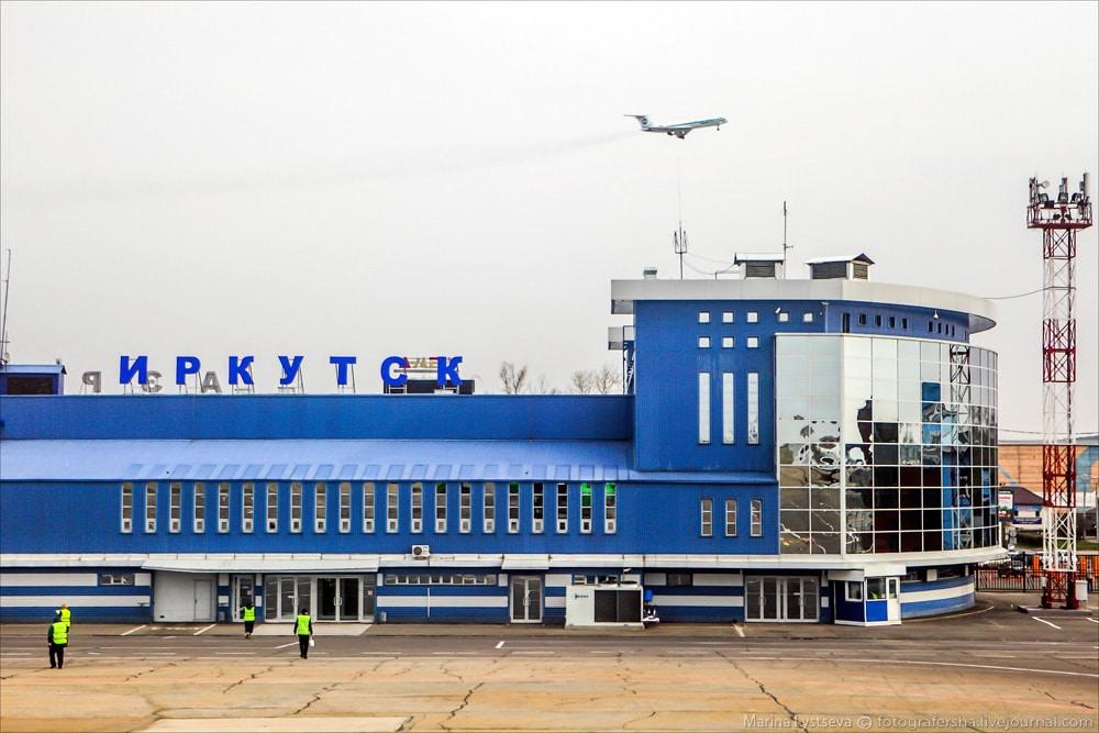 как добраться до Байкала из Москвы на самолете