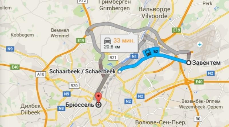 добраться из аэропорта Брюсселя до центра города