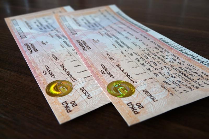 льготные билеты на самолет в Крым