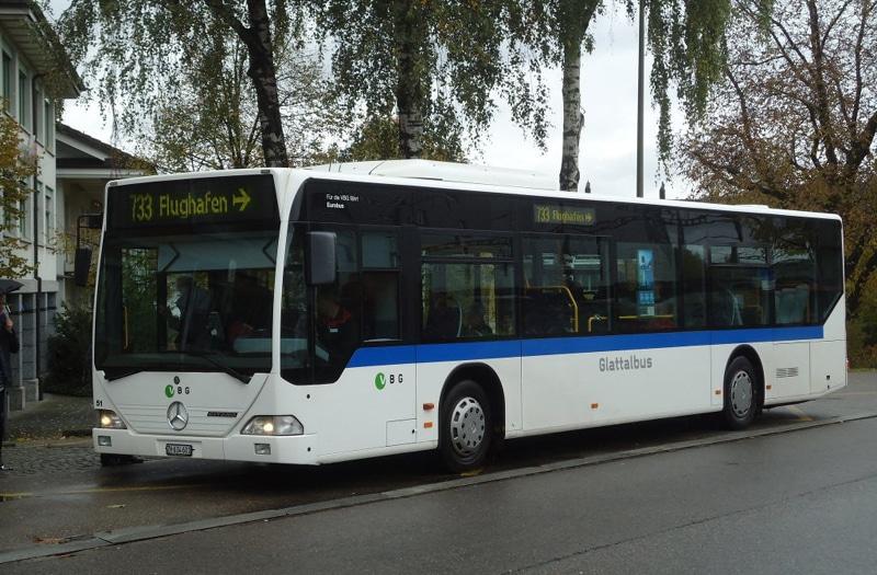 Добраться из аэропорта Цюриха до автовокзала города можно на автобусе