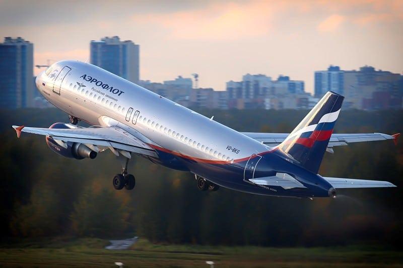 российские авиакомпании список 2016