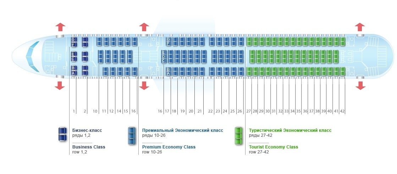 Боинг 767 300 икар схема салона 225