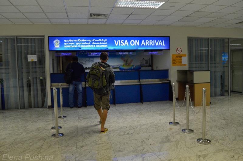 Аэропорт Коломбо Шри-Ланка