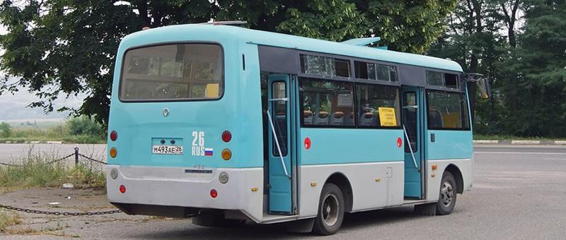 Добраться до Кисловодска автобусом