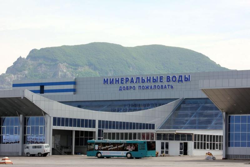 как добраться из Москвы до Кисловодска самолетом