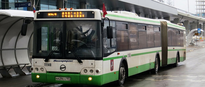 Проехать из Шереметьево во Внуково автобусом