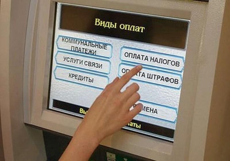 Где посмотреть долги перед выездом за границу
