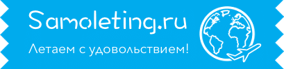 Samoleting.ru