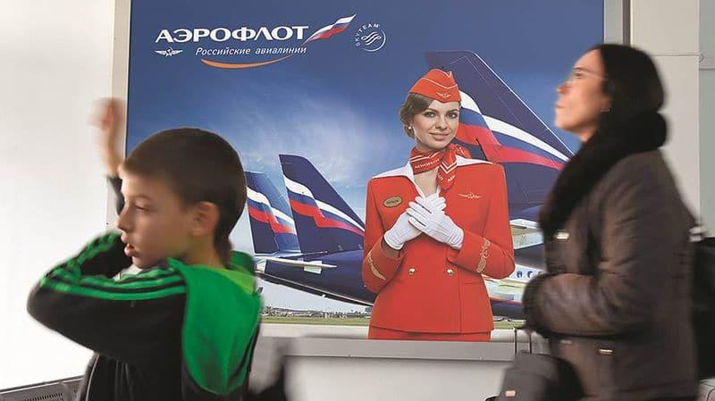 Вес багажа в самолете на одного человека Аэрофлот 2016