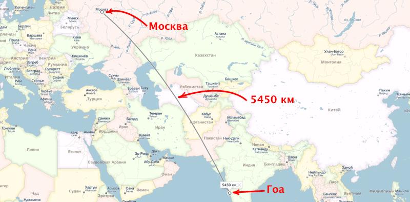 москва Гоа сколько лететь часов прямой