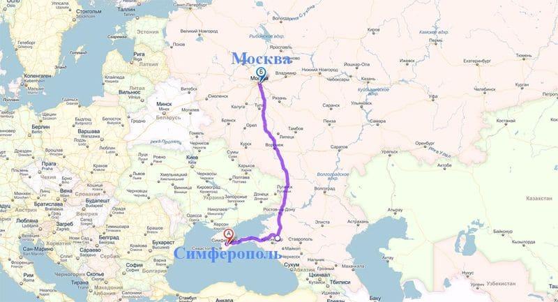 Перелет Москва Симферополь