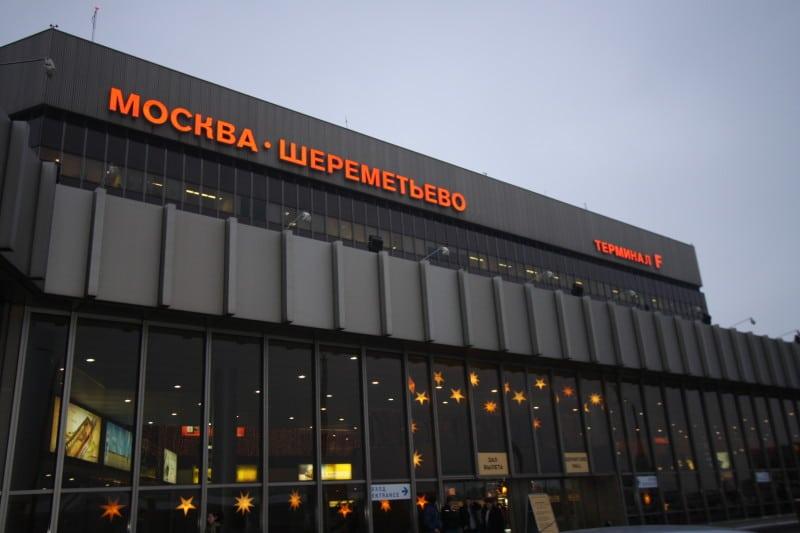 SVO какой аэропорт в Москве