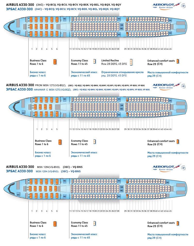 boeing 747-400 схема расположения сидений