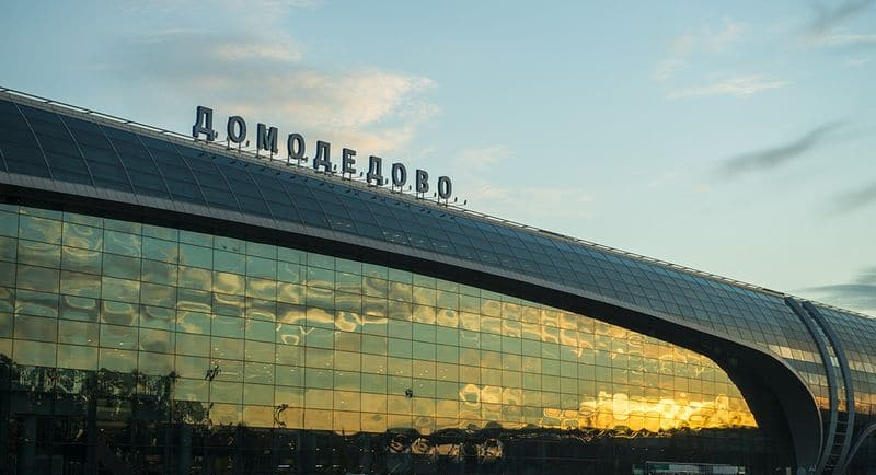 Аэропорт Домодедово на карте Домодедово