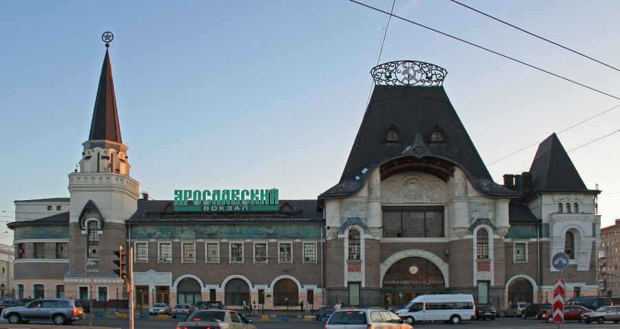 Как доехать с Ярославского вокзала до Внуково