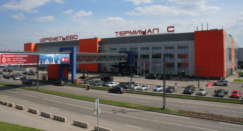 как добраться до терминала C Шереметьево