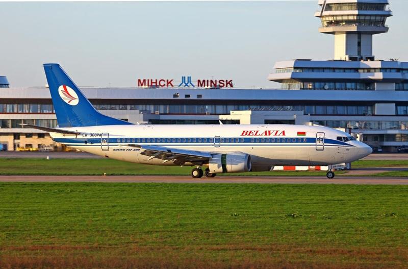 Сколько в Минске аэропортов