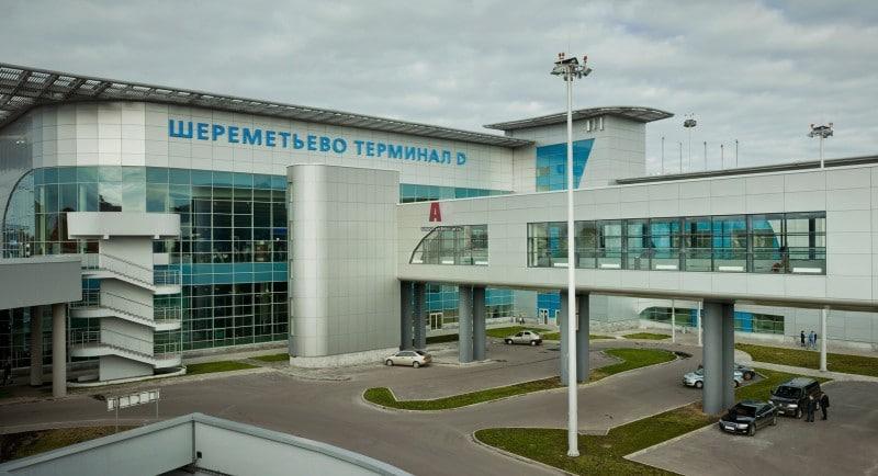 Как доехать до терминала D Шереметьево