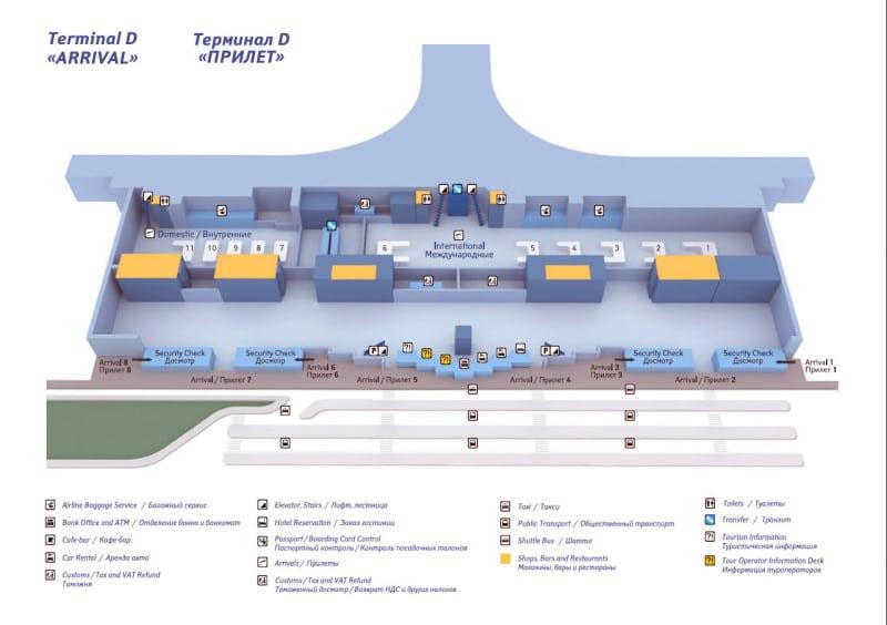схема внуково аэропорт терминал а