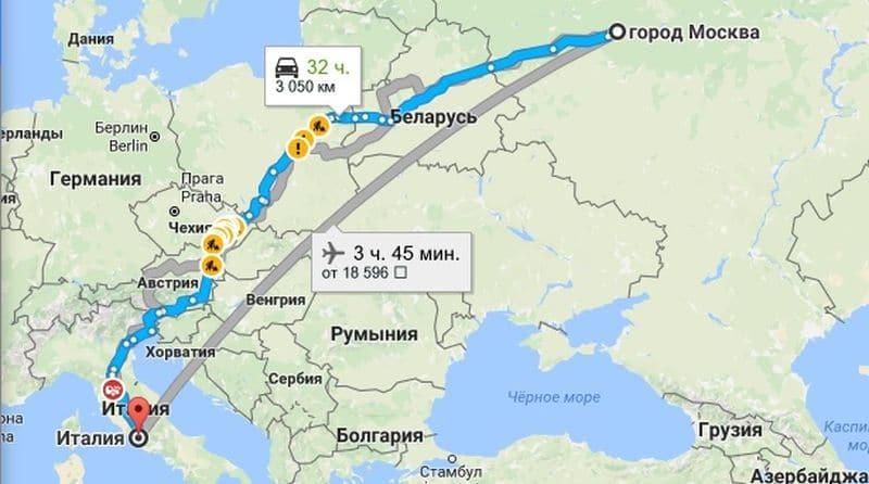 Время полета Москва – Италия