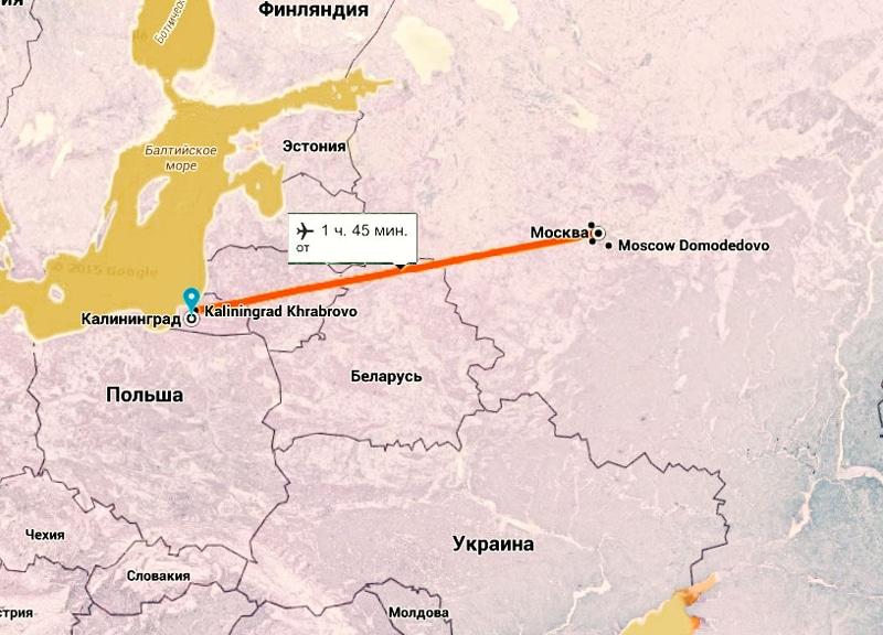 сумма время полета калининград москва представляются