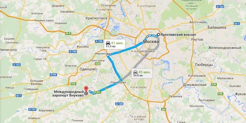 Шереметьево ярославский вокзал как добраться