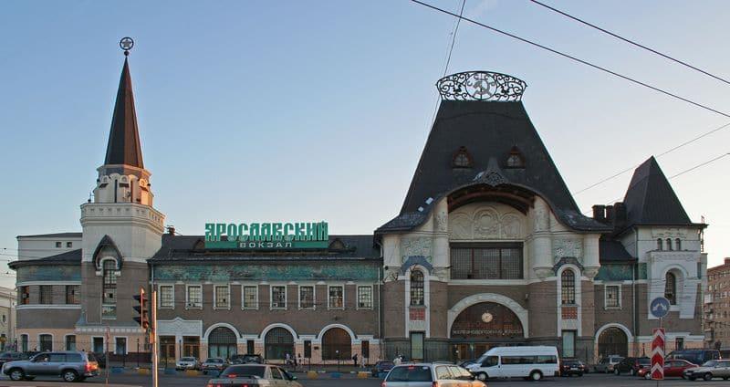 Как добраться с Ярославского вокзала до Домодедово