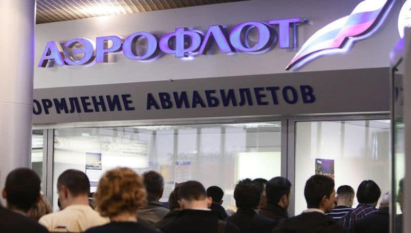 Билет на самолет в киев из москвы цены