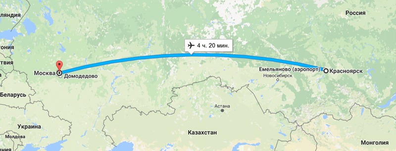 Москва красноярск самолет билеты цена купить авиабилеты москва-владивосток