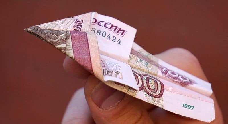 Субсидированный билет на самолет что это купить билет на самолет никосия москва