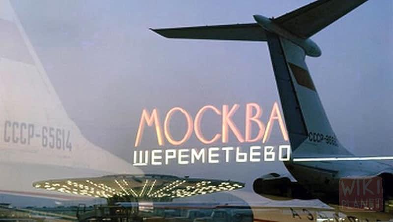 Терминал Д Шереметьево схема проезда