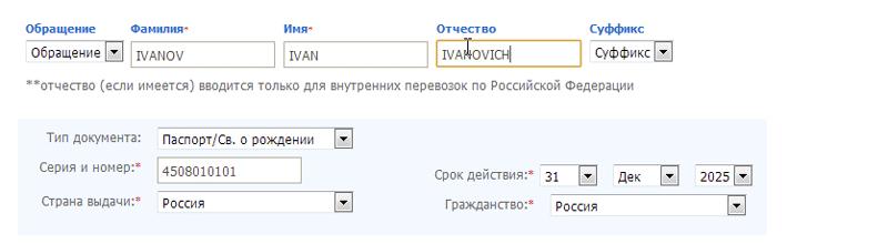 Авиабилеты красноярск симферополь прямой рейс цена дешево