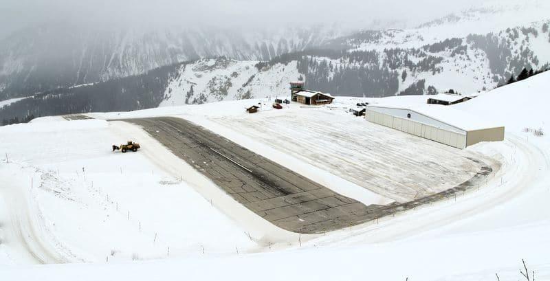 Самый опасный аэропорт в мире