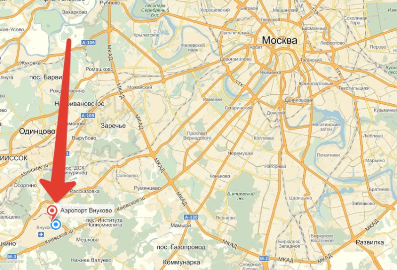 Москва VKO какой аэропорт