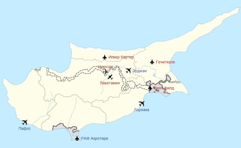 аэропорты Кипра на карте