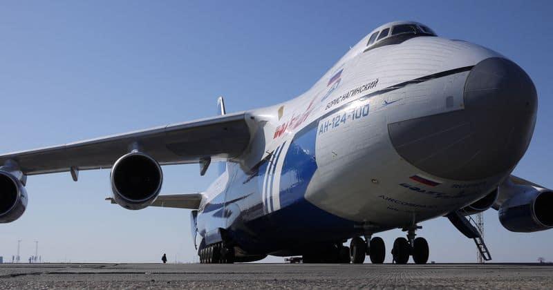 Авиакомпания Полет Воронеж