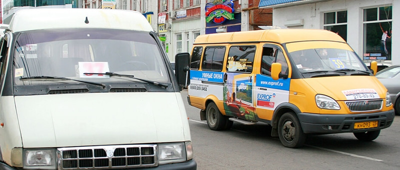 Как добраться от аэропорта Краснодара до автовокзала Краснодара